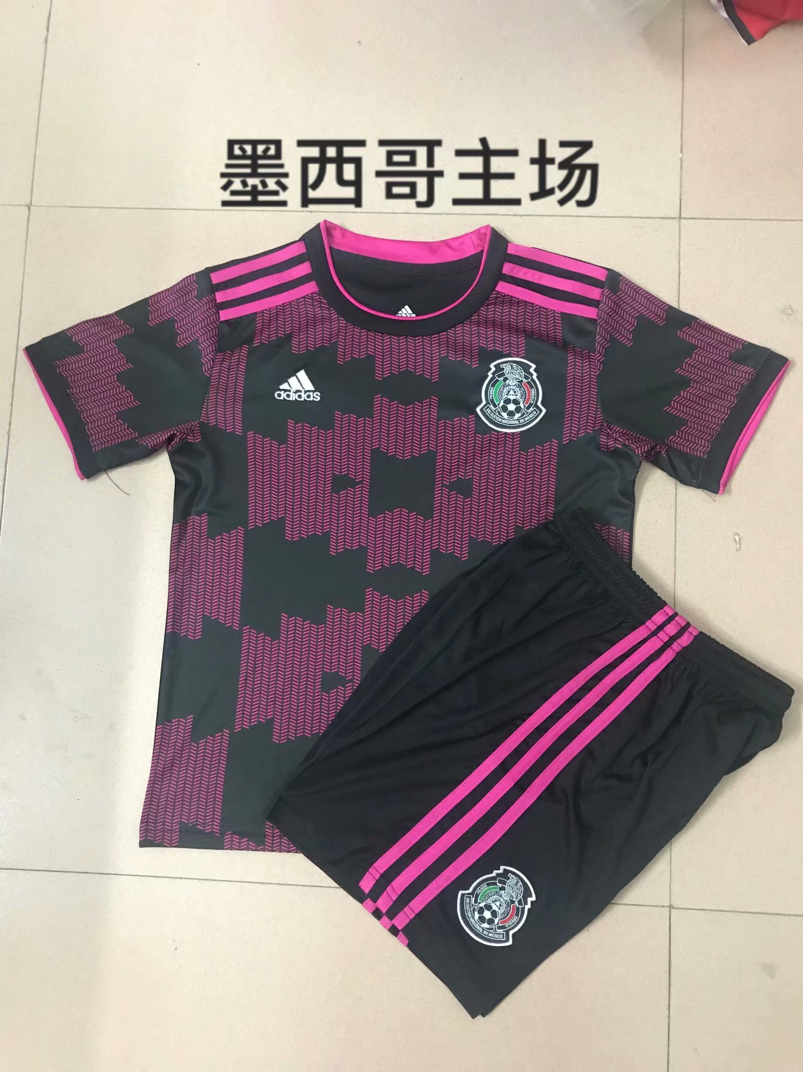 Kids-Mexico 20/21 Home Soccer Jersey
